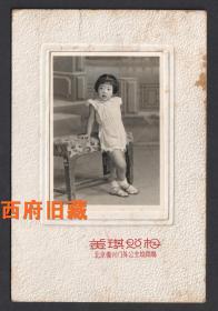 五六十年代,北京复兴门外公主坟商场美琪照相馆,可爱的连衣裙小女孩
