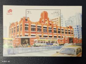 2001澳门邮票,街市,小型张有点印
