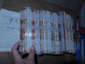 中华传统美德修养文库 全60册,缺1册,59册合售