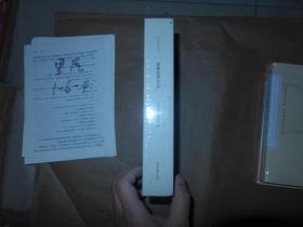 中韩辞典 两册合售