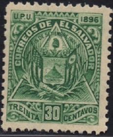 外国古典邮票ZK,萨尔瓦多1896年国徽,太阳、自由帽、国旗,30c