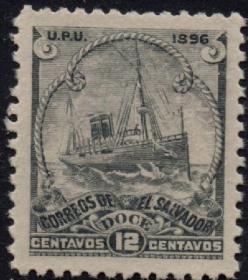外国古典邮票ZK,萨尔瓦多1896年远洋轮船,交通工具、雕刻版