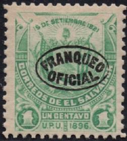外国古典邮票ZK,萨尔瓦多1896年国徽太阳自由帽1c,加盖公事