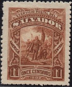 外国古典邮票ZK,萨尔瓦多1892年探险家航海家哥伦布登陆美洲 11c