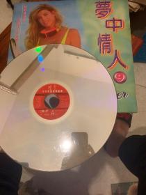 十大情侣对唱金曲  白胶唱片 满200包邮