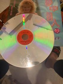 外国名歌  白胶唱片 满200包邮