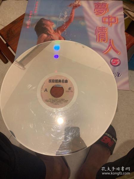 民歌经典名典  白胶唱片 满200包邮