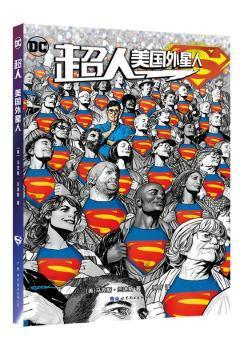 全新正版图书 超人:美国外星人马克斯·兰迪斯世界图书出版公司北京分公司9787510075957 漫画连环画美国现代东方博古书城