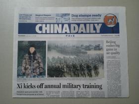 中国日报 2018年1月4日12版