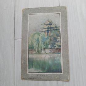 民国,烟广告,北平紫禁城城楼