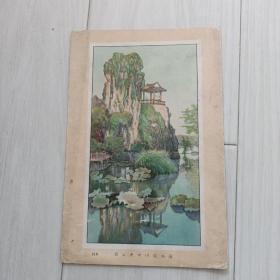 民国,广西龙州中央公园