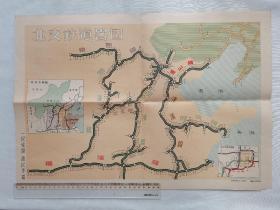 满铁路线图 北支铁道略图 老地图 北京 大同 厚和 包头