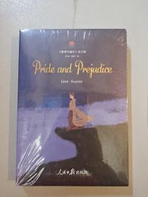 傲慢与偏见Pride and Prejudice(全英文版 附赠词汇注解手册)