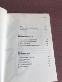 中国共产党为什么成功