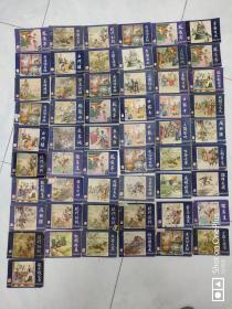 【包老包真】三国演义 上海版连环画55 册和售 见图及描述
