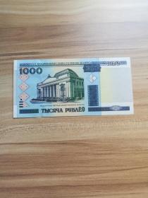 外国钱币 白俄罗斯2000年版(面值1000)(货号:wz8-3)
