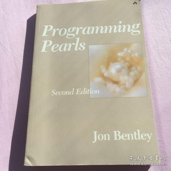 Programming Pearls