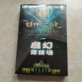 虚幻竞技场.2CD.附中文手册【游戏光盘】