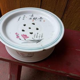 潮州工夫茶具,茶船,1998年