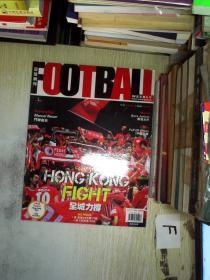足球周刊 2015.13