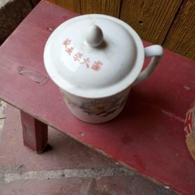 农业学大寨时期水杯,潮州高坡瓷器