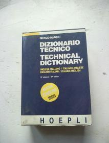 DIZIONARIO TECNICO TECHNICAL DICTIONARY【外文原版】精装.16开