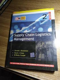 Sullly Chain Logistics Management