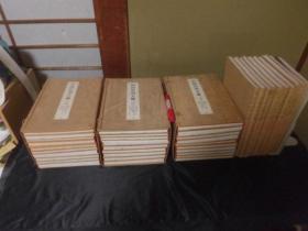 中国石刻大观 39册一套全  同朋舍 包邮