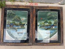 民国山水玻璃画一对,红日初升,绿树成荫,青砖绿瓦,碧波绿水,小船悠悠。