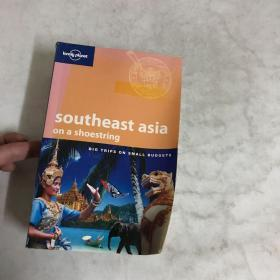 Lonely Planet Southeast Asia:On a Shoestring