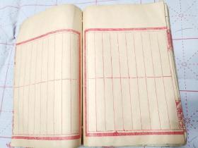 民国空白稿本36筒子页,一部分有少许写过毛笔字,大部分都是空白