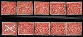 德国邮票,巴伐利亚州1916-1917年狮子城市徽章 ,一枚价,ZB