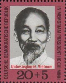 民主德国东德邮票,1970年,越南共产党主席胡志明,1全181015