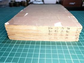 【稀见】《剑南诗钞》清刻本,白纸木刻版,版心半框15.9*13cm,白口、单黑鱼尾,四周单栏,原装全8册,现存5册(2,3,5,6,8)
