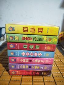 《动画城》系列片VCD2.0:小神仙和小仙女1.2(104集)、菲菲的行业(26集)、小贝流浪记(10集)、月亮街(26集)蓝皮鼠大脸猫(39集)、阿笨猫(26集)10CD