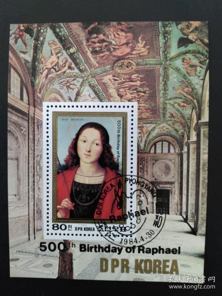 拉斐尔出生500周年 (小型张) 盖销