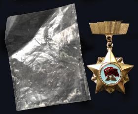 老山,老阴山自卫还击作战胜利纪念昆明*区1984年(原包装)
