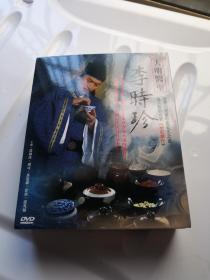 大明医圣李时珍 电视剧 连续剧 台版12碟DVD