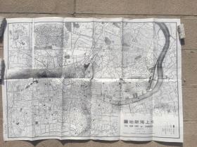 复制品,1937年上海地图