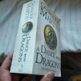 A Dance With Dragons (A Song of Ice and Fire, Book 5)冰与火之歌5:魔龙的狂舞 英文原版  请看图