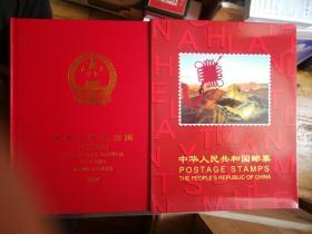 2019年邮票小版张册 (空册.华隆册)