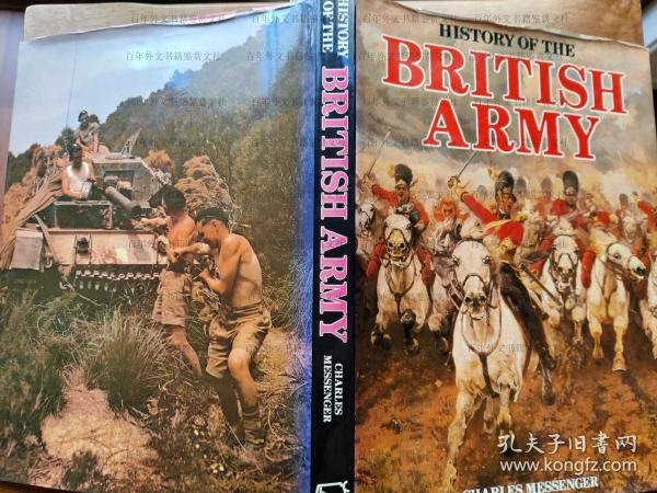 History of the British Army 英国军队历史