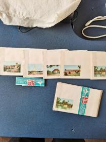 青岛风景信封(早期40个)