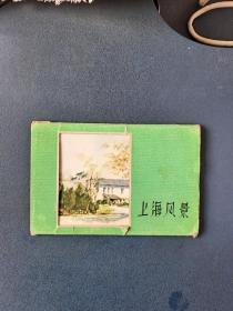 上海风景明信片,1959年(11张)