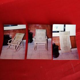 老照片:木制躺椅 能收能放 能工巧匠