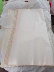 民国一一解放初,机制白纸,空白老纸250张左右(全开)