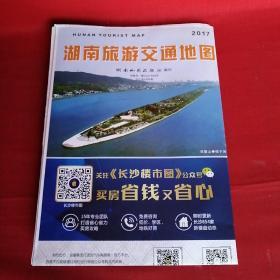 湖南旅游交通地图