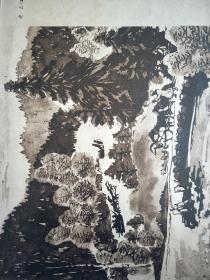 套色木刻【进山】杜鸿年。