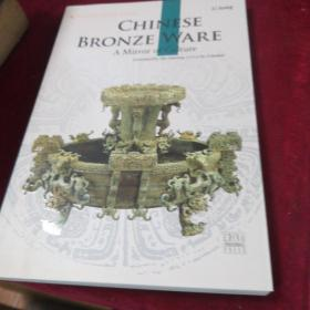 CHINESE  BRONZE  WARE中国青铜器(英文版)