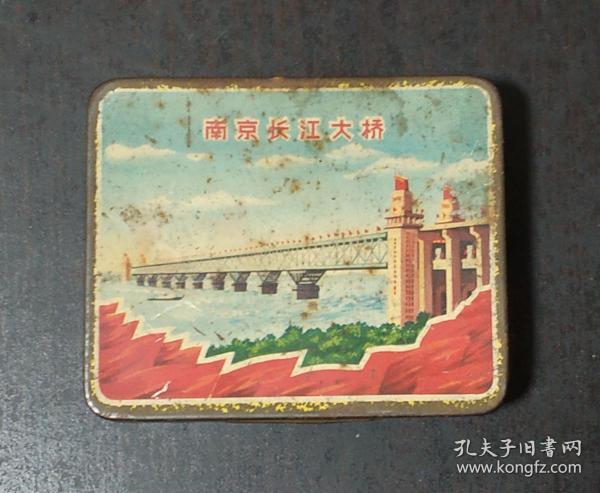 葵花牌大号烟盒:南京长江大桥铁盒